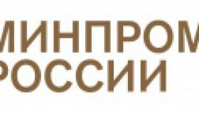 """ЗАО """"КОМЗ-Экспорт"""" участник программы льготного лизинга строительной техники"""