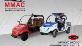 Московский Международный Автомобильный Салон 2018
