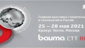 bauma СТТ RUSSIA 2021