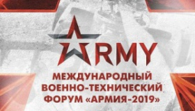 """Международный военно-технический форум ЮВО """"Армия-2019"""""""